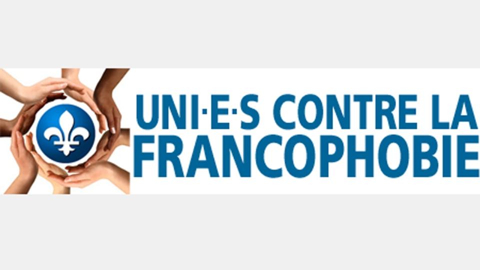 Francophobia