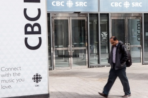 A general view of the CBC building in Toronto on Thursday April 10, 2014. THE CANADIAN PRESS/Chris Young