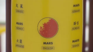 "The problem the OQLF is investigating is that the languages are only identified in English, so under the name Mars appears the word ""English"", and under the word ""Marte"" appears the word ""Spanish."""