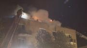 Greenfield Park fire