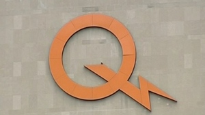 The Hydro Quebec logo decorates the side of a building (August 12, 2010)
